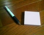 付箋紙とボールペン