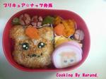 プリキュア☆ナッツ弁当
